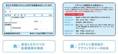 img_clinic_menu01